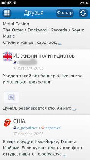 Скриншот смартфона Nokia N950.