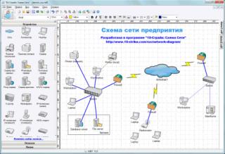 """Программа для сканирования и создания схемы топологии локальной сети предприятия  """"10-Страйк: Схема Сети """"..."""